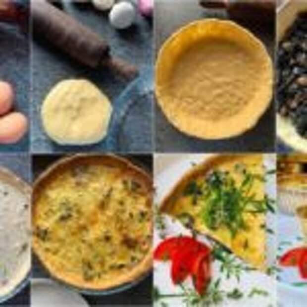 Пирог с грибами, шпинатом и сыром.