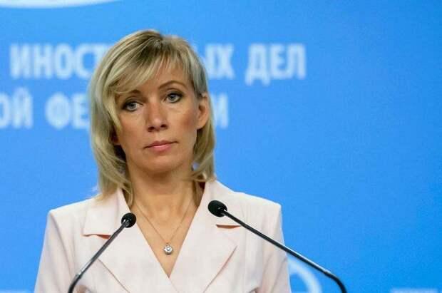 Захарова отреагировала на ситуацию с Чехией цитатой из Карела Чапека