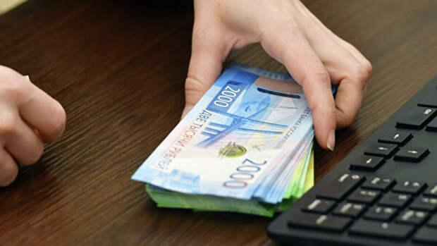 Комиссия по борьбе с отмыванием денег начнет действовать в России