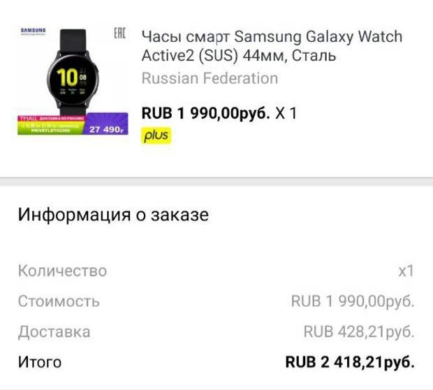Как украсть/потерять миллиард рублей в рознице или онлайн-магазине