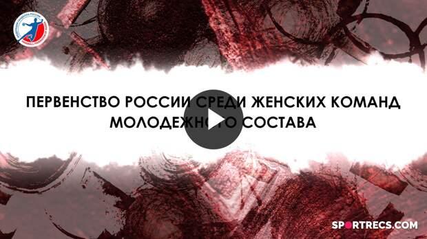 15.05.2021, Ростов-Дон-3 - СШ № 13 - Алиса