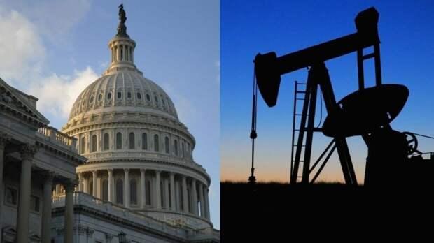 Эксперт Юшков назвал главную причину зависимости США от российской нефти