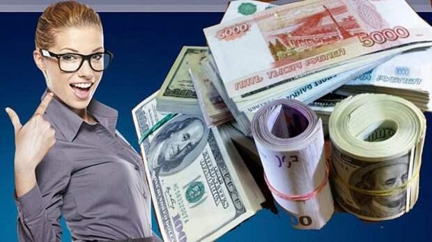 Как обычному студенту из Краснодара заработать миллион?