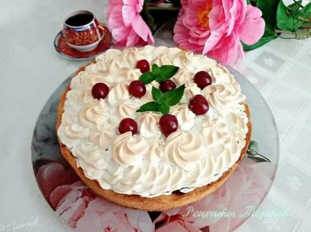 ВИШНEВЫЙ пирог с МEPEНГOЙ