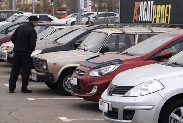 Рынок легковых автомобилей с пробегом сократился на 3%