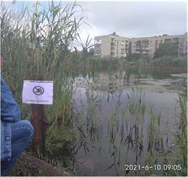 Горловчанам напоминают, что купание в местных водоемах запрещено