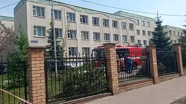Ученица казанской гимназии записала голосовое сообщение во время стрельбы