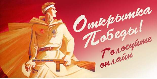 Работы учащихся школы на Петрозаводской попали на выставку Музея Победы