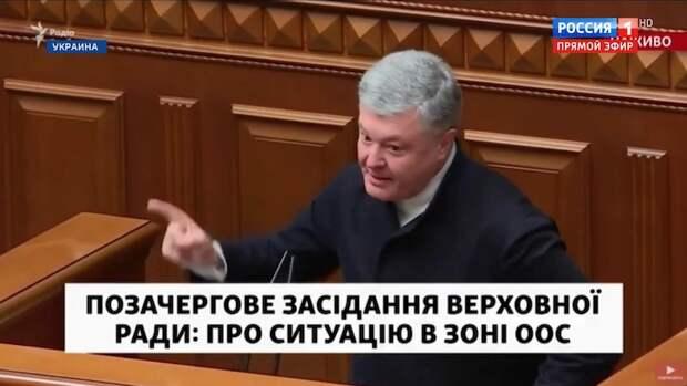 В Раде приняли проект заявления о «Российско-Украинском вооруженном конфликте»