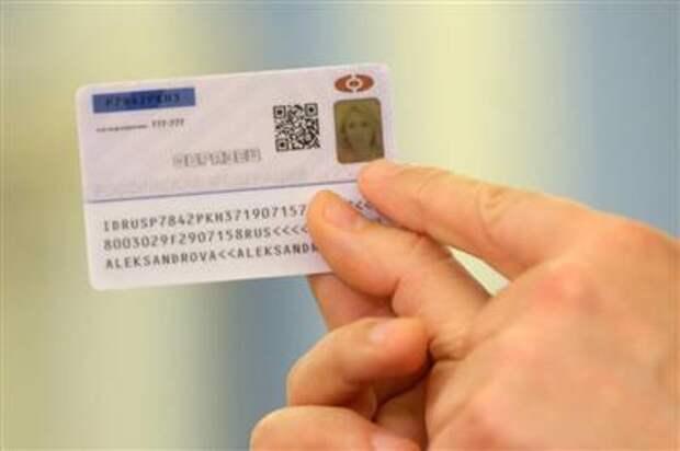 Смарт-карта и QR-код вместо паспорта: как это может работать в России?