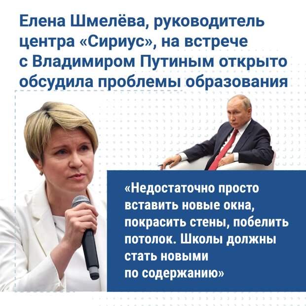 Елена Шмелева предложила создать по всей России, включая Адыгею, новый стандарт школ