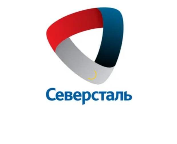 """""""Северсталь"""" инвестирует в программы в IT и digital в 2021 году 9,1 млрд рублей"""