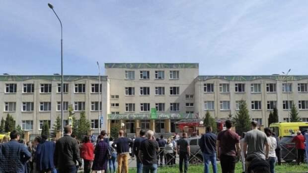 РИА Новости: детей эвакуируют из школы в Казани из-за стрельбы