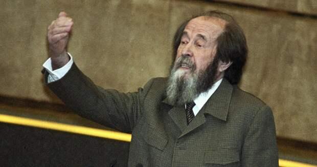 Солженицын и КГБ