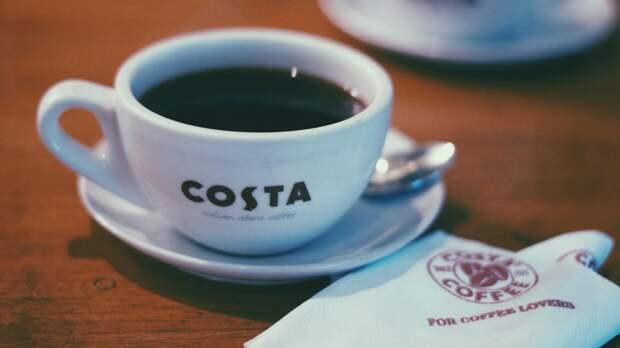 Назван ингредиент, который усиливает эффект от потребления кофе