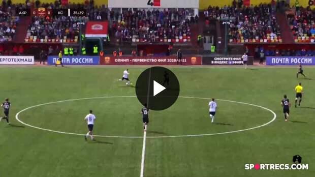 08.05.2021. Волгарь - Акрон/FC Volgar - FC Akron