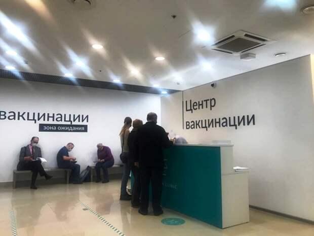 Ipsos: большинство россиян хотелибы скрыть информацию о прививках от отелей и авиакомпаний