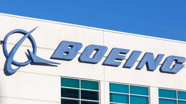 """Малайзийский Boeing MH370 мог рухнуть из-за """"депрессивного"""" пилота"""