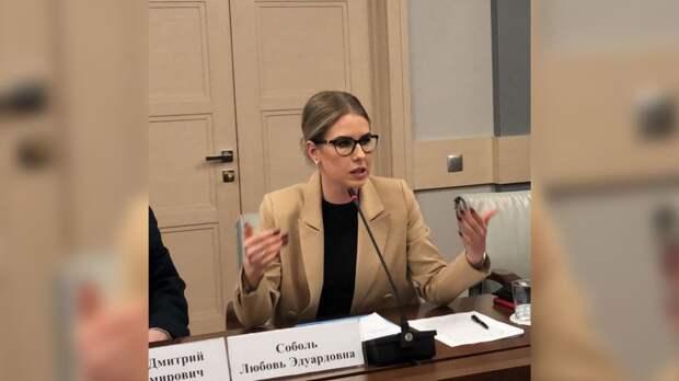 Специалисты выявили признаки преступления в заявлениях Милова и Соболь о Пригожине