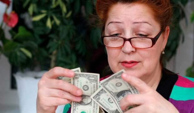 В России может измениться система выплат пенсионных накоплений