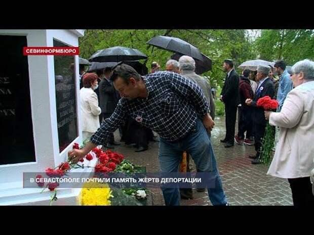 В Севастополе почтили память жертв депортации
