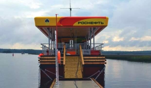 Плавучие АЗС «Роснефти» также переходят набесконтактную оплату