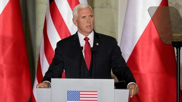 Республиканцы в США официально выдвинули Пенса в вице-президенты
