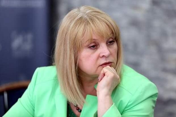 Памфилова прокомментировала прозрачность системы выборов вРоссии