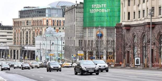 В Москве за сутки оформили 3,2 миллиона цифровых пропусков. Фото: mos.ru