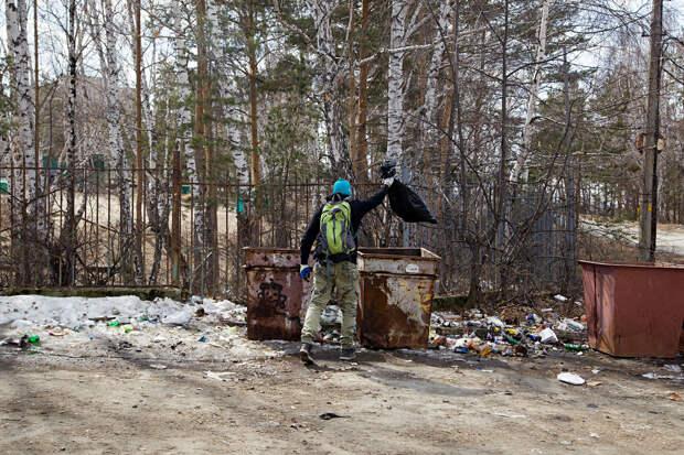 Не убрал за собой мусор? Чистомэн из Челябинска уже идет за тобой