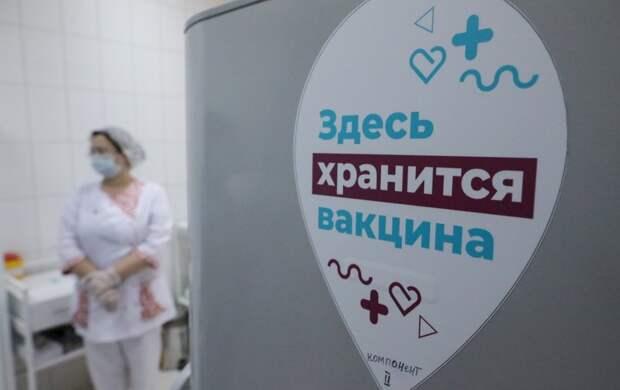 Почему русские не делают прививку