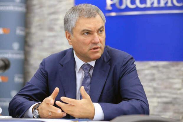 Володин оценил решение США о новых санкциях