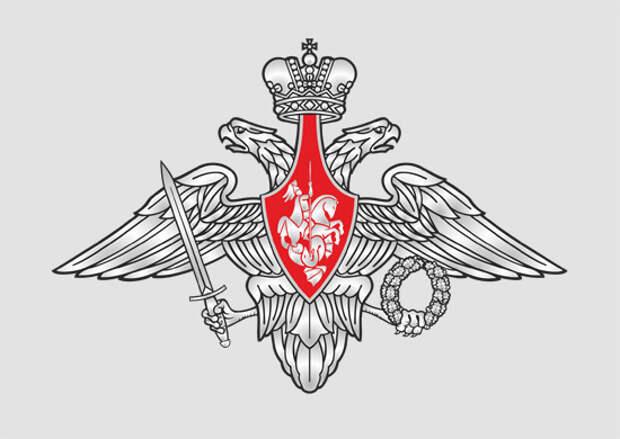 Члены Коллегии Минобороны России возложили венки к Могиле Неизвестного Солдата