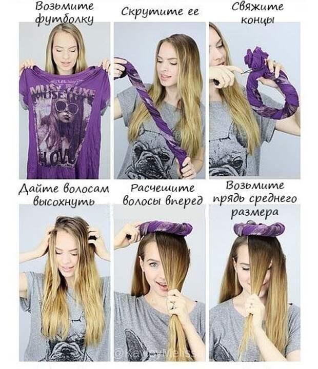 Футболка вместо похода к парикмахеру: 2 стильных лайфхака для обладательниц длинных волос