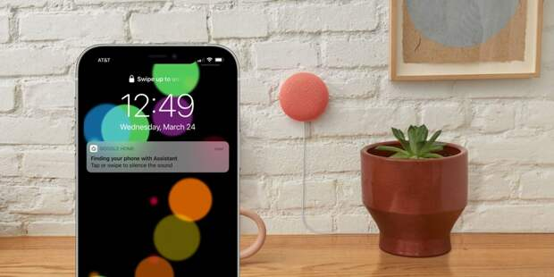 Голосовой ассистент Google поможет найти потерянный iPhone