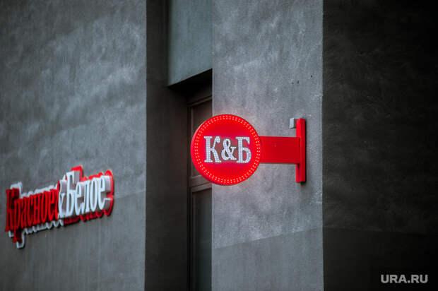 Екатеринбуржец выломал дверь «Красного ибелого» иустроил драку
