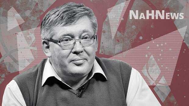Дандыкин назвал страну, которой США и НАТО пожертвуют ради причинения вреда России