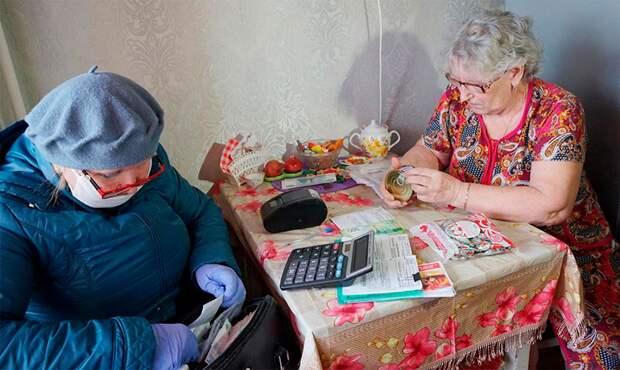 Быть пенсионером в России – хорошо (поэтому перестал их жалеть, как раньше)