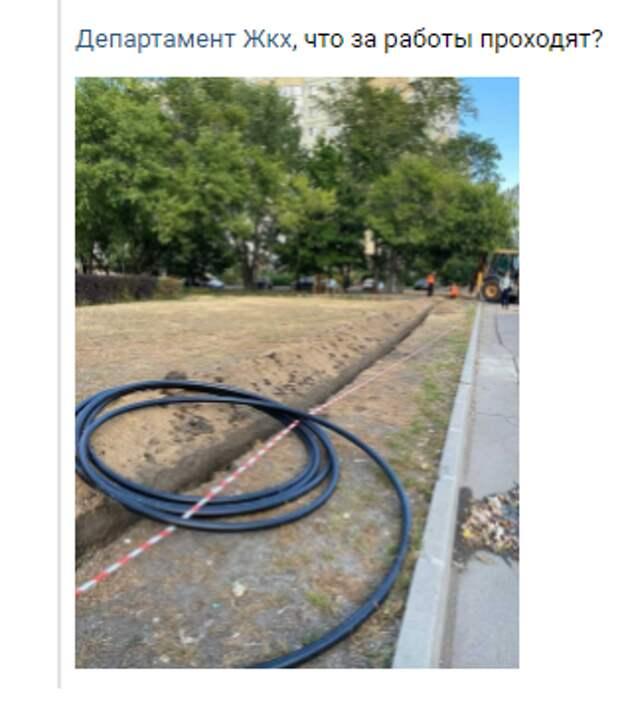 В Кузьминках начались я работы по прокладыванию сетевого кабеля