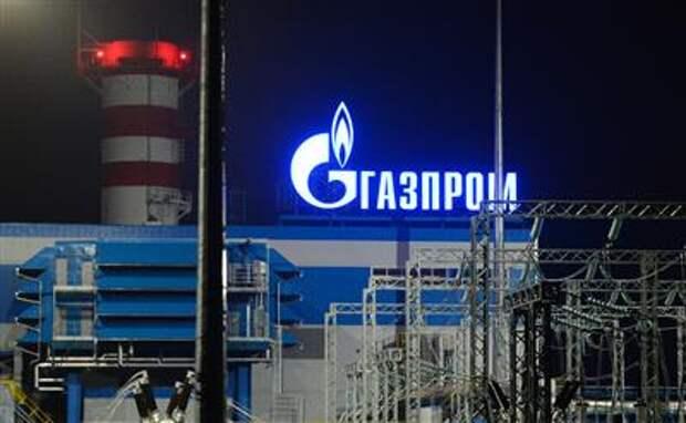 """""""Газпром"""" утвердил политику в области устойчивого развития"""