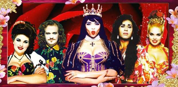 Диско forever-4! Army of Lovers