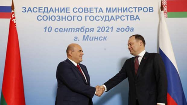Правительство России раскрыло детали соглашения об интеграции с Белоруссией