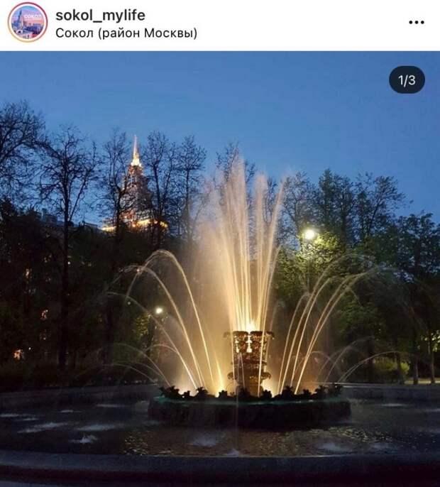 Фото дня: фонтан в сквере у 2-й Песчаной