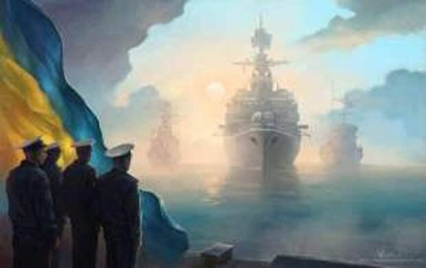На Украине нашли способ «заблокировать» крымские порты и «показать зубы» ВМФ РФ