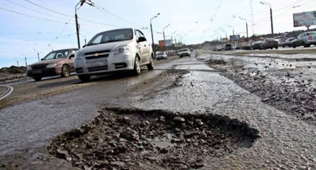 300 ям: мэру российского города пришлось извиняться за качество дорог