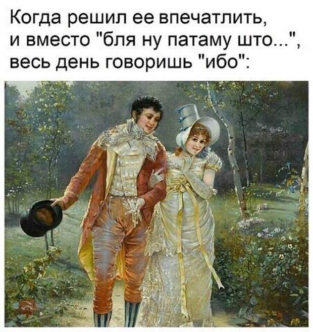 - Я вас совсем не интересую как женщина?...