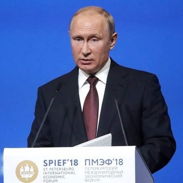 Путин в Петербурге