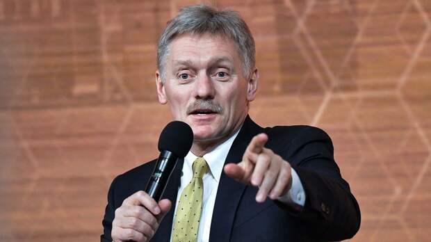Пресс-секретарь Путина отреагировал на решение УЕФА по поводу скандальных футболок сборной Украины на Евро-2020