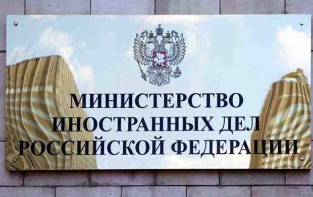 Посольство России в Киеве выступило за налаживание диалога с Украиной