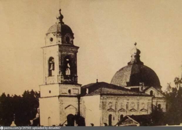 Церковь Иоанна Богослова в усадьбе Глинки в Монино, история